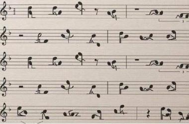 Музика секса