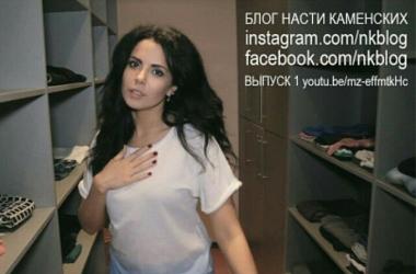 Блог Насти Каменских: певица разделась во время съемки!