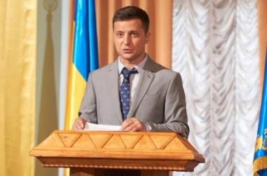 Владимир Зеленский сыграет роль идеального президента (фото)