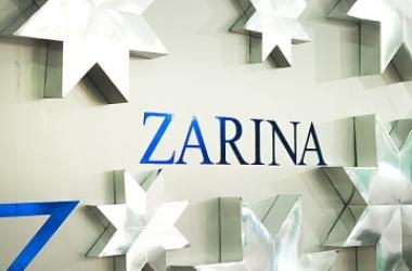 Внимание, конкурсы с призами и скидки от Ювелирного дома ZARINA!