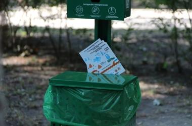 Туалеты для собак появились на улицах Киева