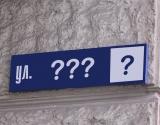 Переименование улиц в Киеве: уже появились первые новые названия
