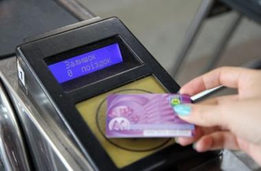 В Киеве назвали самые популярные станции метро