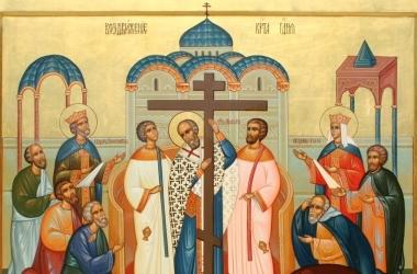 Воздвижение Креста Господня 2015: главные обычаи и приметы
