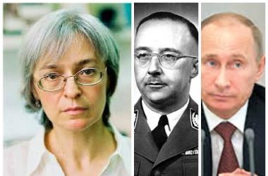 Путин, Гиммлер, Политковская: день 7 октября - красный день календаря