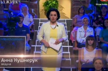 За живе - СТБ: смотреть онлайн - Импотенция - 20.10.2015 (видео)