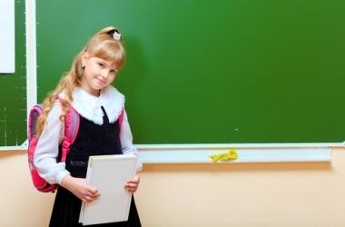 Тест: станет ли твой ребенок первым?