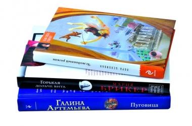Книжные новинки. Октябрь 2012