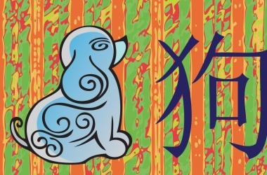 Китайский гороскоп: прогноз для Собаки на 2013 год