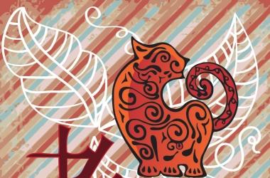 Китайский гороскоп: прогноз для Тигра на 2013 год