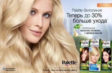 Новая крем-краска Palette Фитолиния: естественные цвета и до 30% больше заботы