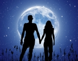 26-27 ноября 16 лунный день: время мечтать и строить планы