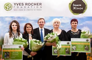Лауреаток премии 'Земля Женщин' Фонда Ив Роше наградили  в Киеве