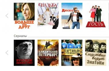 Главные шоу страны на ВИДЕO bigmir)net