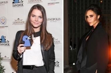 Битва модниц: Лиза Боярская против Виктории Бекхэм (фото)