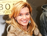 Ксения Бородина устроила девичник без стриптизеров (фото)