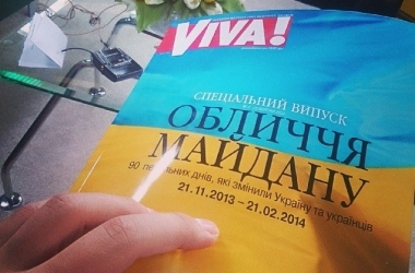 Памяти Небесной сотни: украинские звезды помогают семьям погибших на Майдане