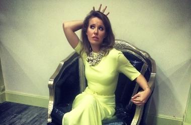 Модный провал: Ксения Собчак опозорилась с костюмом (фото)