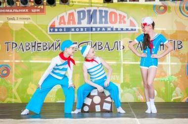 «Травневий фестиваль талантів» в ЦТ «Дарынок»