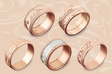 Обручальное кольцо со скрытым смыслом от ювелирного завода «Золотой Век»