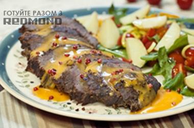 Готовим вместе с Redmond <br /> говядина на пару. Рецепт