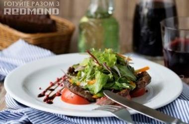 Готовим вместе с Redmond <br /> Овощной шеф-салат с говядиной и заправкой из десяти ингредиентов