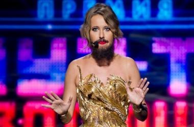Бородатая Ксения Собчак высказалась о политике на сцене (фото)