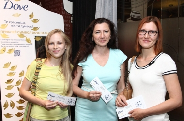 Победительница конкурса Dove отправится на SPA-курорт своей мечты