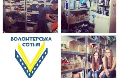 Как помочь вынужденным беженцам с Донбасса