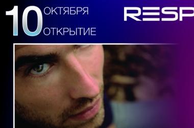 Новый клуб Respublica Music Hall открывается в Киеве 10 октября
