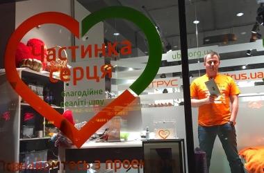 «Частичка сердца» Максима Бахматова «Ледокола»: реалити-шоу ради спасения 20 детей с пороком сердца. Осталось 11 дней. Помоги и ты!