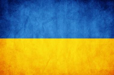 Стихотворения украинских поэтов о революции достоинства и о войне в Украине: памяти героев