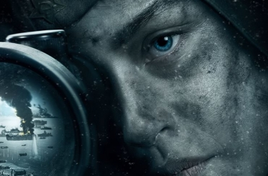 Официальный трейлер украинского фильма