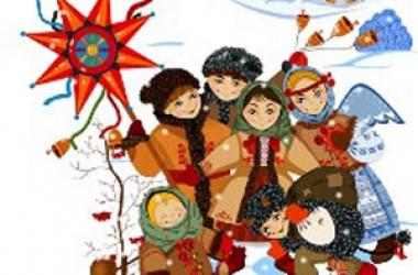 Самые лучшие щедривки на Старый Новый год 2015 для детей
