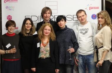ИД «Эдипресс Украина» анонсировал приоритеты развития проектов на 2015 год