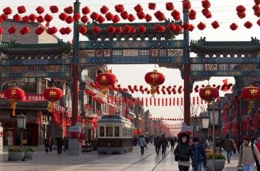 Что можно и нельзя делать в китайский Новый год: 8 примет на удачу и богатство