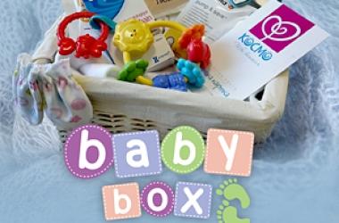 Лучший подарок для малыша!