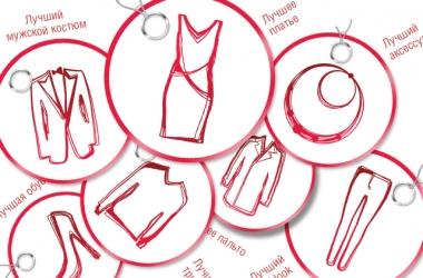 Tochka Fashion Choice: выбери  лучших дизайнеров и выиграй дизайнерское платье