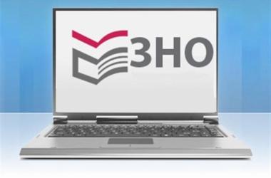 Онлайн тесты ЗНО: где бесплатно пройти?
