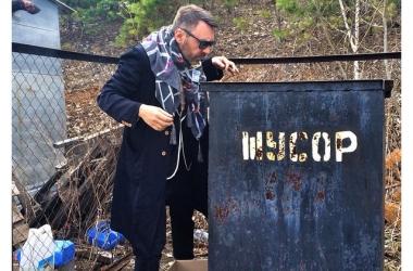 Сергей Шнуров: зачем вся эта писанина в мобильниках
