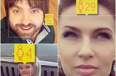 На сколько лет ты выглядишь: как определить возраст по фото за несколько секунд