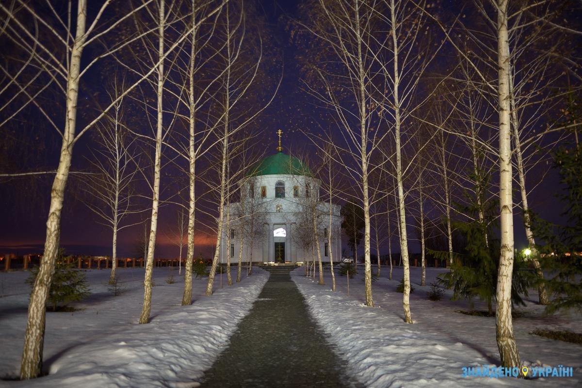 Где отпраздновать День влюбленных 14 февраля: Диканька, Диканьский район, Полтавская область