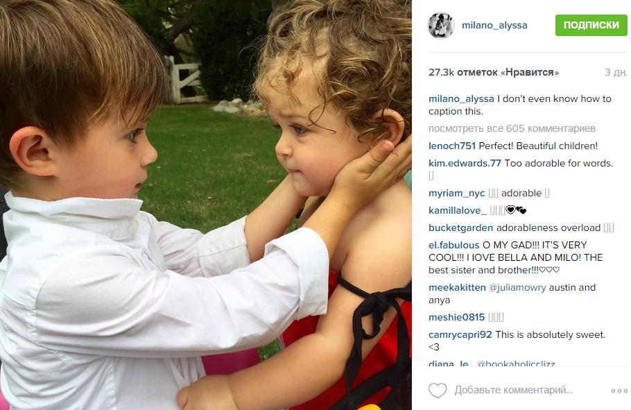 Алисса Милано выложила милое фото своих детей