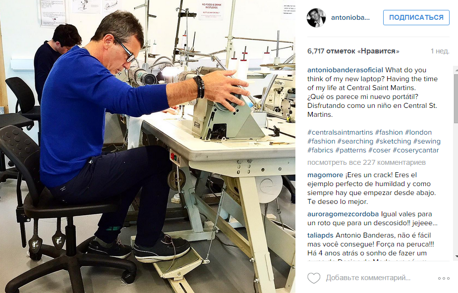 Антонио Бандерас решить шить для мужчин плащи Зорро