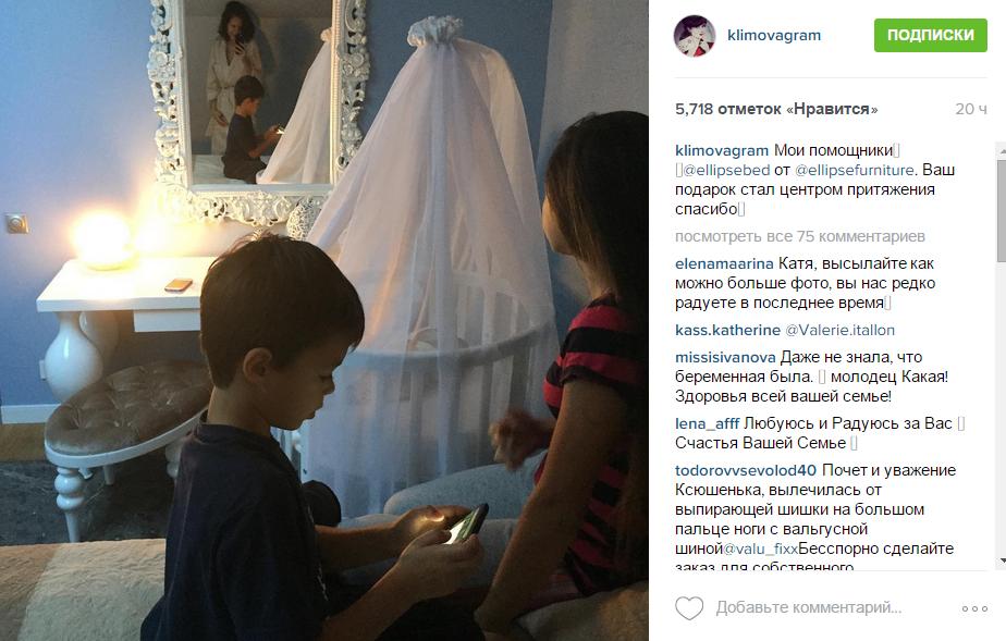 Екатерина Климова показала новорожденную дочь