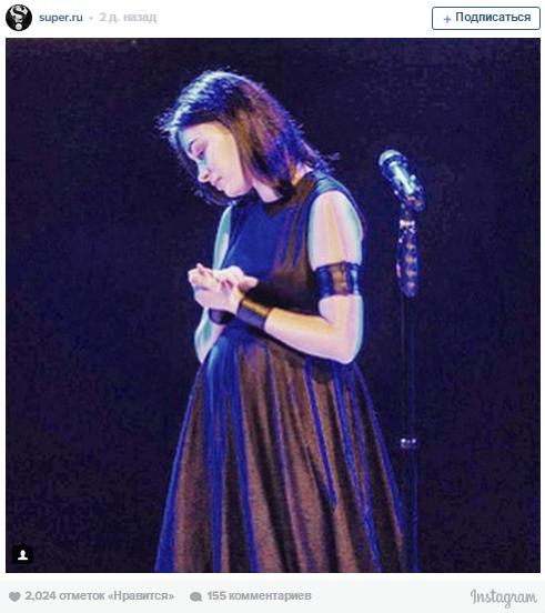 Анастасия Приходько беременна