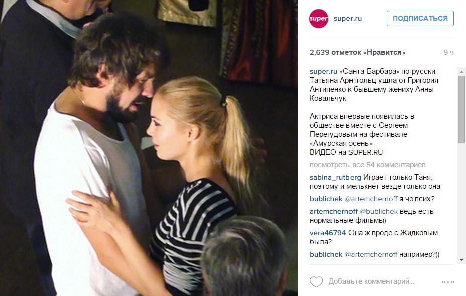 Татьяна Арнтгольц закрутила роман с экс-возлюбленным Анны Ковальчук - фото
