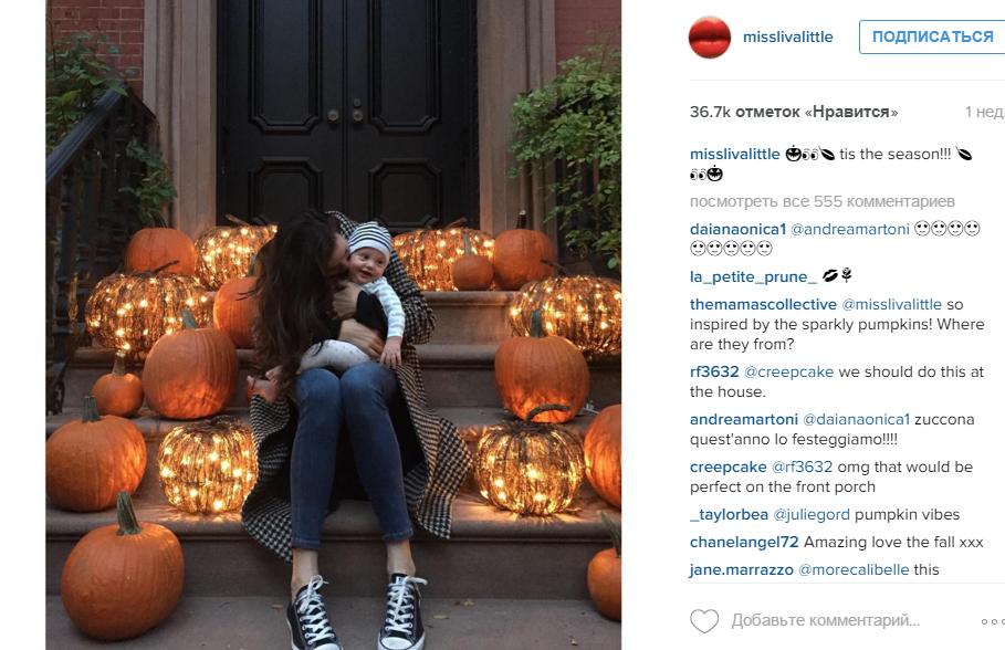 Сыновья Лив Тайлер помогли ей украсить дом к Хэллоуину