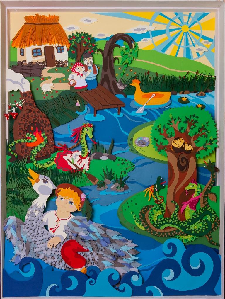 Выставка посвященная украинским сказкам в Киеве