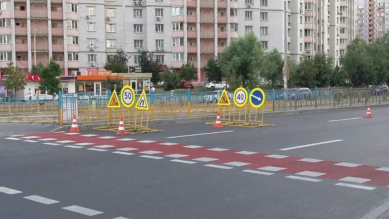 Зебры для велосипедистов в Киеве